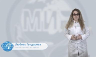 Ошибки родителей после лечения | ТЦ «МИР»